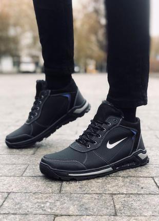 Мужские зимние кроссовки ❄️nike❄️