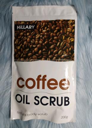 Натуральний кавовий скраб для тіла