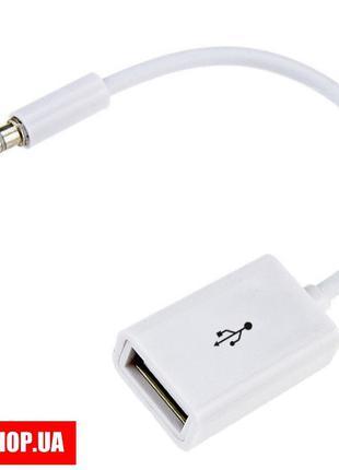 ROXI USB AUX для прослушивания музыки через флешку Mp3 (аукс авто