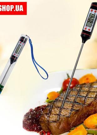 Best Kitchen Кулинарный термометр с щупом электронный кухонный,ци