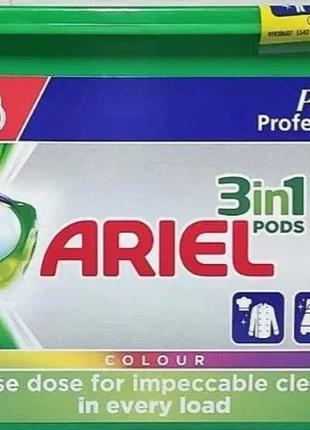 Ariel  капсула  Ариель  35