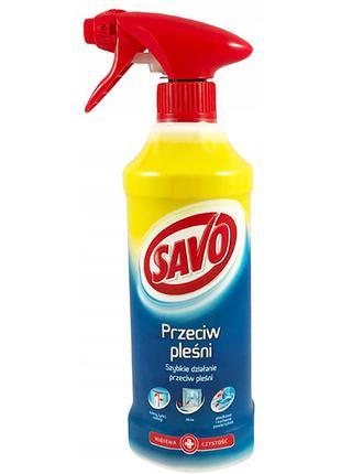 Средство против плесени и грибка Savo Саво   500мл (спрей)