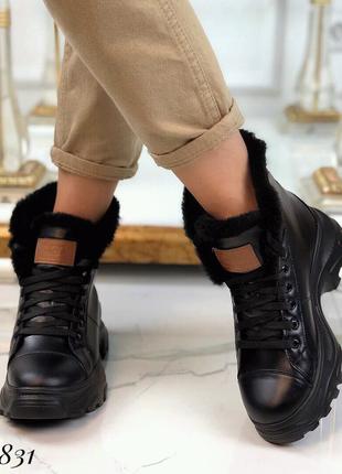 Ботинки зимние UGG кожа