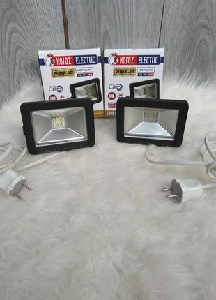 Прожекторы новые 2 шт дополнительный свет светодиодные