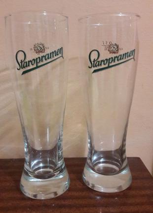 Новые пивные бокалы 0,5 л Staropramen