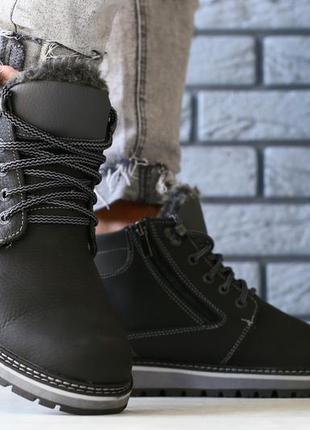 Ботинки мужские натуральные зима 45р