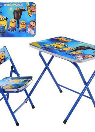 """Детский столик со стульчиком A19 """"Гадкий я"""", складной"""