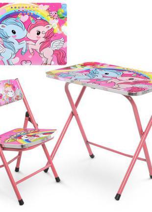 Детский столик со стульчиком A19 Uni2, складной