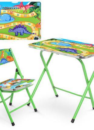 Детский столик со стульчиком A19 Dino2, складной
