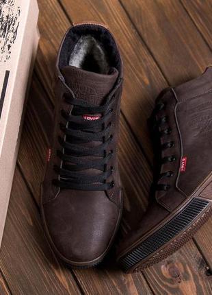 Зимние кожаные мужские ботинки р.40-45 наложенный платеж