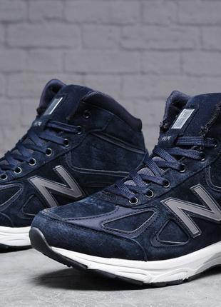 Зимние кроссовки на меху new balance