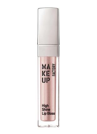 Make up factory high shine lip gloss блеск с эффектом влажных ...