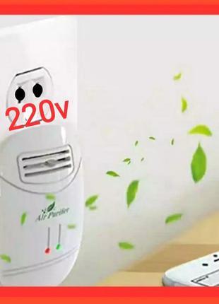 Озонатор ионизатор для дома квартиры 40кв.м.