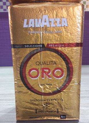 Кофе молотый lavazza qualita ORO 100% арабика, 250г