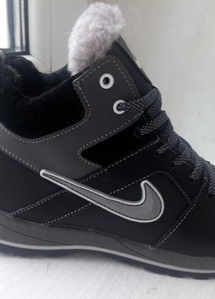 Ботинки кожа  Nike  38р., 39р.