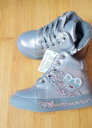 Мега стильные ботинки для девочки осень