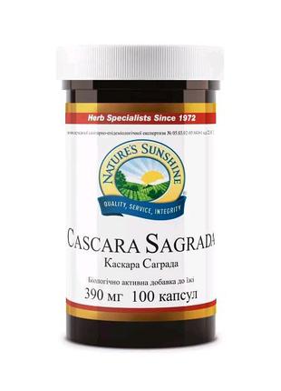 Casсara Sagrada NSP, Каскара Саграда НСП, США