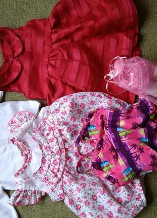 Пакет одежды для новорожденной девочки 0-6 мес