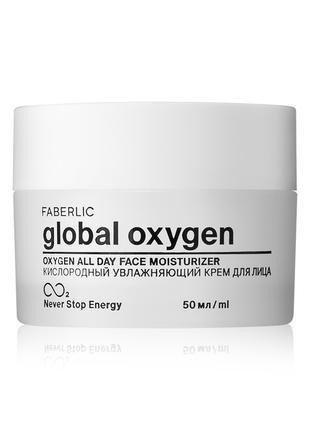 Крем кислородный увлажняющий Global Oxygen