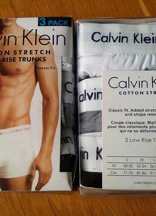 АКЦІЙНА ЦІНА!! НАБІР!! Чоловічі труси Calvin Klein боксери, 3 шт.