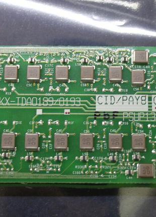 kx-tda0193 плата для атс Panasonic