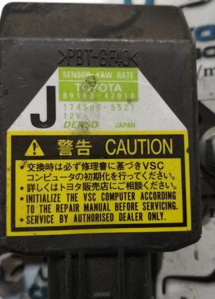 89183-42010Датчик курсовой устойчивостиLexus ES3502006-2012
