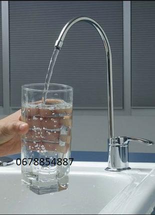 Замена , установка, ремонт фильтров воды, систем очистки