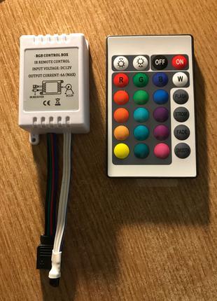 RGB контроллер + пульт ДУ (для LED ленты)