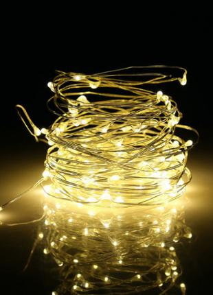 Светодиодная гирлянда нить LED 200