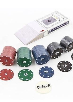 Покер, покерный набор , настольная игра