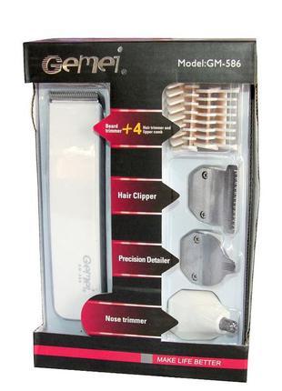4 в 1 машинка для стрижки волос, бритва, триммер gemei gm-586