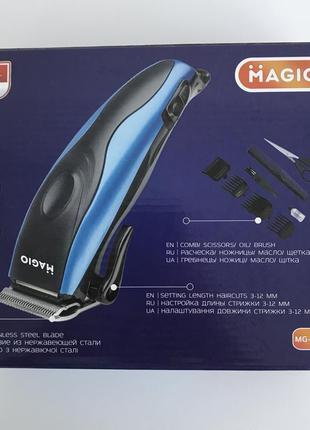 Машинка для стрижки волос, magio .