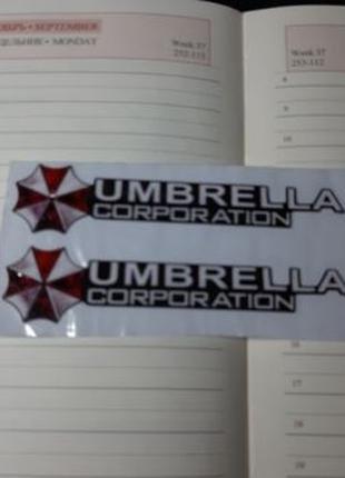 Наклейка для ноутбука Umbrella corporation