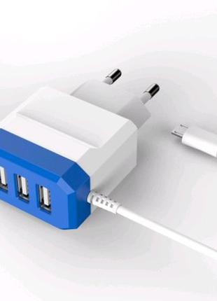 Сетевое зарядное устройство 3USB White-Blue