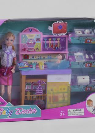 Кукла с аксессуарами JX 200-90