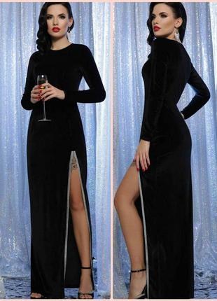Роскошное, длинное вечернее платье велюр * отличное качество