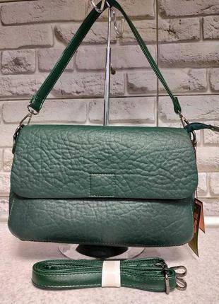 Стильная сумочка  valensiy