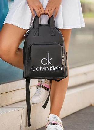 Стильный кожаный женский рюкзак. ck1030