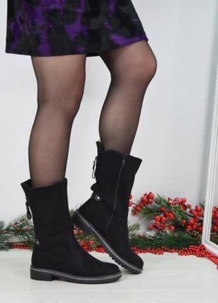 Сапоги замшевые зимние, женские замшевые сапоги, зимние сапоги...