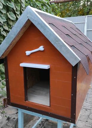 Будка дом для собаки