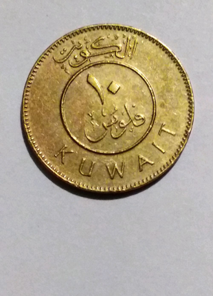 Продам монету Кувейта