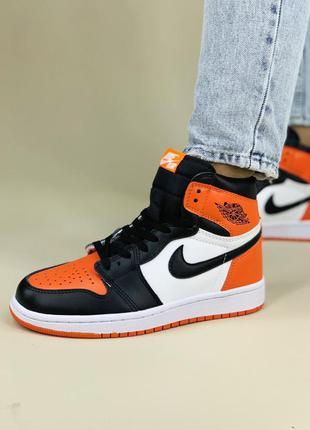 Nike air jordan orange