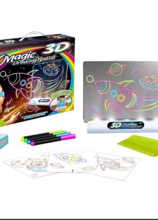 Детская 3D доска для рисования Magic Drawing Board