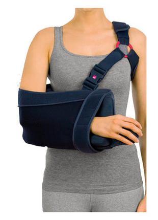 Бандаж для Руки / Шина для отведения плеча Ортез Medi Германия