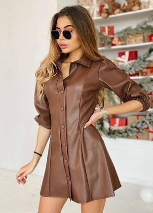 Платье  👛  ткань матовая кожа на замше,качество люкс