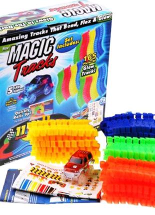 Гоночная трасса конструктор Magic Tracks 165 деталей