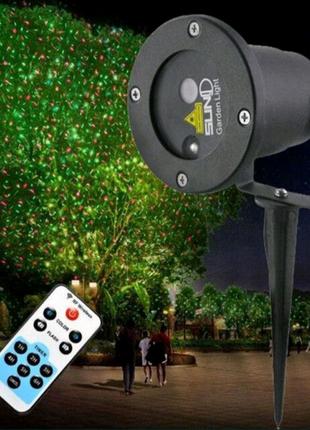 Уличный лазерный проектор Laser Light с пультом управления