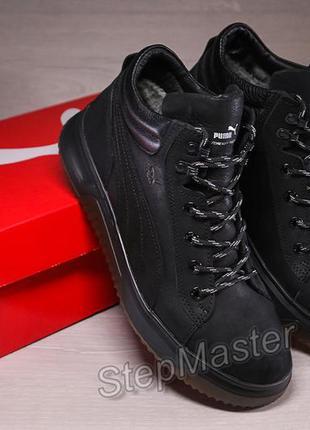 Ботинки спортивные кроссовки кожаные зимние puma desierto