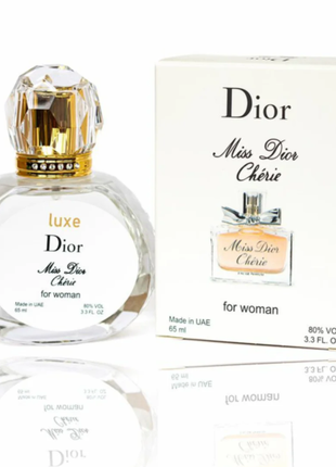 Christian Dior Miss Dior Cherie Blooming Bouquet, 65ml Luxe Duty