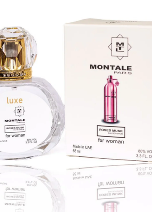 Montale Roses Musk, 65ml Luxe Duty Free